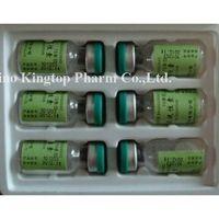 HMG (Human Menopausal Gonadotropin) thumbnail image