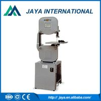 zicar brand jaya BS14A mini band saw