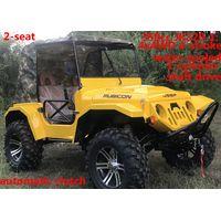 350cc Jeep Buggy ATV Go Kart