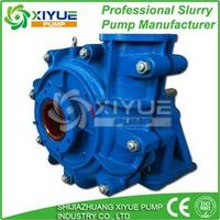 China mining slurry pump