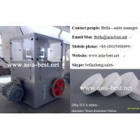 200G TCCA tablet press/china tablet press thumbnail image