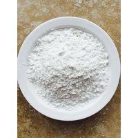 Colistin sulfate thumbnail image