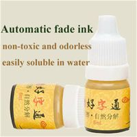 Magic Ink for Pen Calligraphy 100% Pure Plant Ink Automatic Fade