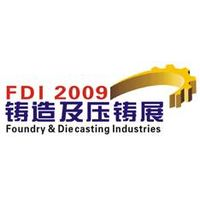 2009 Foundry and Diecasting Industries Fair