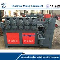 Wholesale rebar spiral bending machine thumbnail image