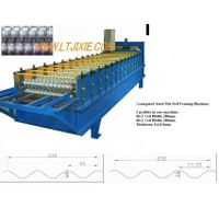 Roll Forming Machine thumbnail image
