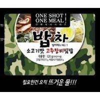 Beef taste gochujang bibimbap
