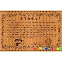 professionally custom-made Bamboo slips -- wedding gift *museum piece*