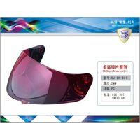 Best selling Helmet shield thumbnail image