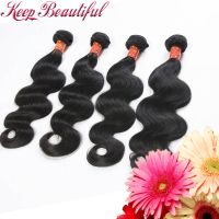 100% Virgin Peruvian Hair Body Wave 4 pcs/lot 100% Unprocessed Virgin Hair