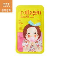 FASCY Collagen Mask (PUNGSEON Tina)