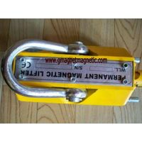 permanent magnet lifter for 600kg thumbnail image
