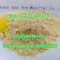 High Quality 4,4-Piperidinediol hydrochloride CAS 40064-34-4 thumbnail image