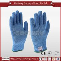 SeeWay F515 Kitchen Safety Gloves Cut Resistant Gloves