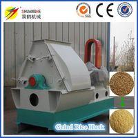 maize grinding hammer mill thumbnail image