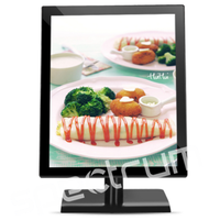 17 inch table stand 3G android touch kiosk thumbnail image
