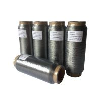 Stainless Steel Low Resistance Conductive Thread thumbnail image