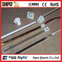infrared carbon quartz heater lamp