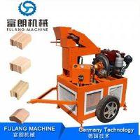FL1-20 Hydraform Brick Machine- FL1-20 thumbnail image