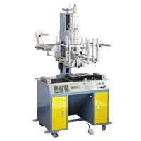 HY1030 heat transfer machinery