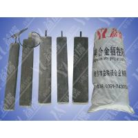 pre-packaged magnesium anodes