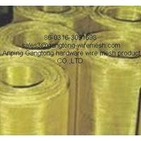Brass net (shielding net)