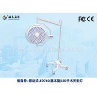 Mingtai LED760 LED560 basic model mobile operating light