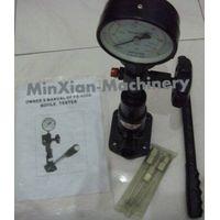 supply nozzle tester PS400A thumbnail image