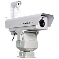 Aithink HD 1500m night vision camera