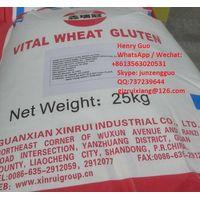 Vital wheat gluten(Protein 82%)