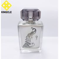 50ml empty perfume glass bottle with surlyn cap