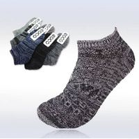 Wholesale Men's Cotton Bulky Socks