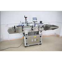 Double Side Labeling Machine FBL-360