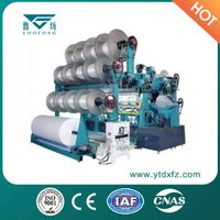 DX288 RASCHEL BLANKET WARP KNITTING MACHINE