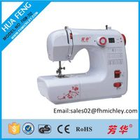 New design 30 stitch multi-function computerized sewing machine FHSM-702