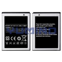 Built-in Lithium-ion Battery For Samsung S5830