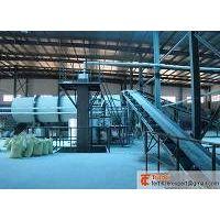 compound fertilizer production line equipment