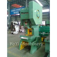 80T Mechanical Power Press