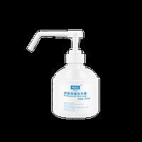 Hospital Foaming Antibacterial Hand Wash Liquid Soap