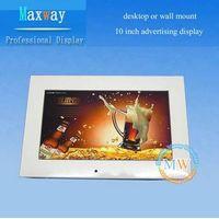 Narrow frame 10 inch lcd ad player thumbnail image