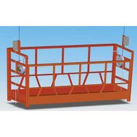 suspended platform thumbnail image
