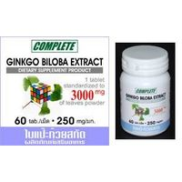 GINKGO|Health|Brain|Memory|Herbal|Natural|Dietary|Food Supplement|Blood|Sexual Dysfunction|Alzheimer thumbnail image