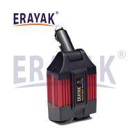 8121U 12V/110V 75W power inverter thumbnail image