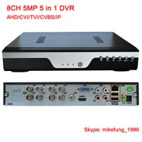 H.265 5MP 8CH DVR Recorder Support AHD CVI TVI Analog IP Security Camera 5 in 1