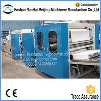 Full Automatic V Fold Hand Towel Folding Machine thumbnail image