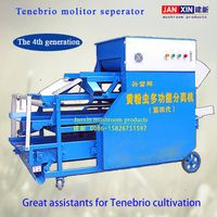 Yellow mealworm tenebrio breeding sorting machine