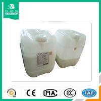 FEP Disperison polymer Iiquid DS603 resin for Coating and Impregantion thumbnail image