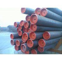Line Pipe (API 5L) thumbnail image