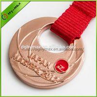 competition award metal medal with ribbon thumbnail image