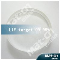 High purity sputtering target --- LiF target
